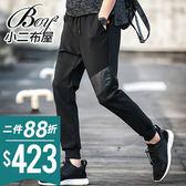 哈倫褲 個性皮革拼接束腳褲 棉褲【NQ95720】