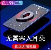 骨傳導藍芽耳機不入耳開車無線耳機掛耳式耳機運動防汗蘋果安卓 igo 爾碩數位3c