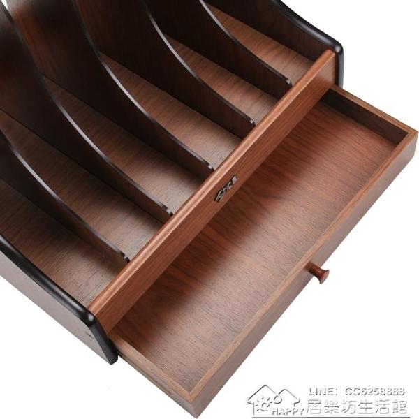 木質桌面文件架抽屜式文件夾書立架收納盒文件整理框桌面收納架辦公用 【快速出貨】