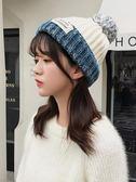 帽子女秋冬天可愛混色針織毛線帽加絨加厚休閒百搭護耳保暖套頭『潮流世家』