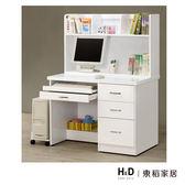 貝莎3.5尺白色電腦桌(19CM/689-4)/H&D 東稻家居