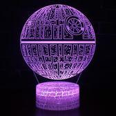 星球3D小夜燈立體燈創意情人節生日禮物 BF1586【旅行者】