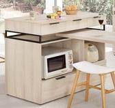 【森可家居】塔利斯4 尺中島型收納櫃8CM899 2 餐櫃廚房櫃碗盤碟櫃木紋 北歐工業風