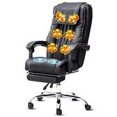 電動辦公室按摩椅子家用全身全自動小型頸椎老人多功能揉捏老年人 MKS快速出貨