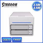[富廉網] STARDOM ST2-WB3 3.5吋/2.5吋 USB3.0/FW8002bay 磁碟陣列設備(和順電通)