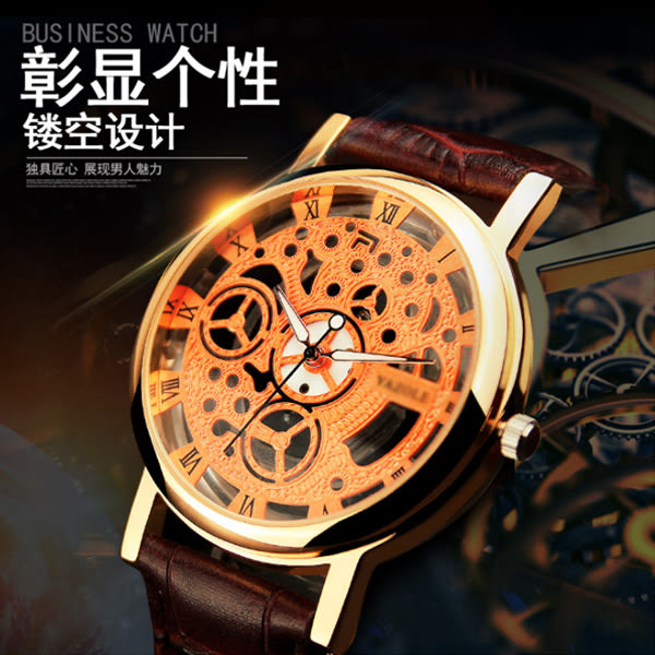 [限時下殺] 韓版 時尚 復古 男士 手錶 皮帶 機械圖樣 夜光 鏤空 石英錶 防水 創意 手錶
