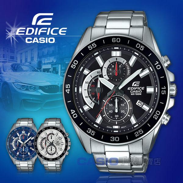 CASIO 卡西歐 手錶專賣店 國隆 EDIFICE EFV-550D-1A 三眼計時賽車男錶 不鏽鋼錶帶 黑X銀 防水100米EFV-550D