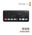 【EC數位】BlackMagic 黑魔法 ATEM MiNi 導播機 串流 導播台 混音器 直播 現場 影像