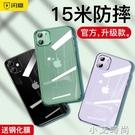 蘋果11手機殼iPhone11promax透明硅膠x防摔XR超薄保護套xsmax軟殼pro攝像頭全包 小艾新品