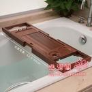 浴缸架 歐式實木浴缸架伸縮防滑防霉浴缸支架浴盆木桶泡澡支架浴缸置物架T