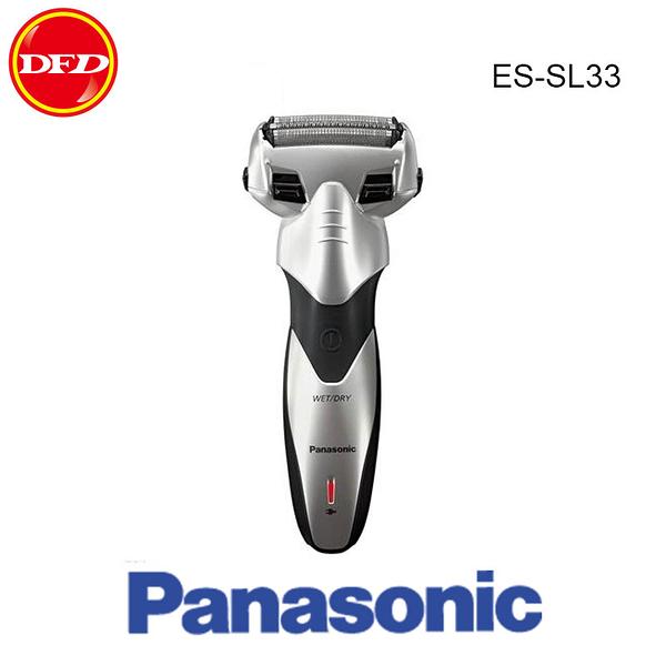 Panasonic 國際牌 三刀頭全機水洗 電鬍刀 ES-SL33 公司貨