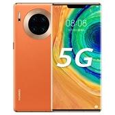 華為 Mate30 pro 5G HUAWEI MATE 30 PRO 5G手機 mate30pro 5G 空機價 128G