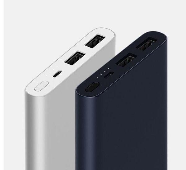 【PB】原裝正品 小米移動電源2(升級版) 雙USB 10000 mah行動電源支援 iphone samsung