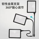 手機直播屏幕放大器大屏防藍光超清投屏投影護眼顯示屏擴大神器3d高清鏡桌面視頻看