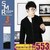 薄外套-竹節透氣薄帽外套-休閒版百搭款式《00179199》白色.黑色.藍色【現貨+預購】『SMR』