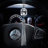 汽車掛件水晶男女士高檔創意韓國可愛車內吊飾車載後視鏡吊墜掛飾 創想數位