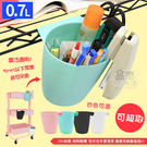 【品樂生活】現貨-多功能小型收納置物籃(3入)(置物籃/籃子廚房/浴室/生活日用品)