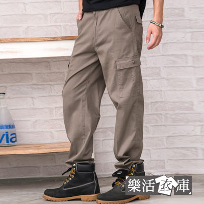 長褲★超輕薄多口袋伸縮休閒長褲(卡其)● 樂活衣庫【7006】