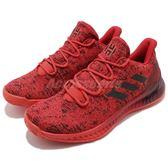 adidas 籃球鞋 Harden B/E X 紅 黑 平民版 低筒 舒適緩震 運動鞋 男鞋【PUMP306】 CG5981