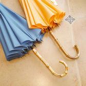 萬聖節大促銷 日系16骨彎鉤素色簡約竹節長柄傘小清新復古男女情侶防風直桿雨傘
