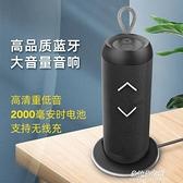 新款私模無線充電布藝音箱防水TWS對箱便攜圓柱形小音箱 【母親節特惠】