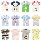 嬰兒連身衣服夏季6幼兒3個月新生兒男短袖網紅可愛女寶寶薄款夏裝 滿天星