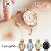 正韓JULIUS羅馬謎情米蘭晶漾同心圓鍊帶錶 手錶【WJA728】璀璨之星☆