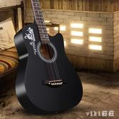新手學生初學者38寸旅行吉他民謠經典款單板吉他民謠男女通用入門 nm3477【VIKI菈菈】