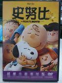挖寶二手片-P05-018-正版DVD*動畫【史努比-電影版】-查爾斯舒茲創作並聞名全球的經典連載花生漫