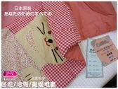 Petit Rose【早安暑假】紅色/日本超輕涼適/拼布/幼稚園/小小童涼被系列(4*5尺)