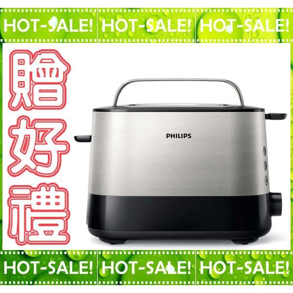 《贈科技纖維布》Philips HD2638 飛利浦 電子式智慧型厚片烤麵包機 吐司機