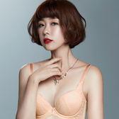 Audrey-夢幻七彩序曲 大罩杯C-F罩內衣(粉漾橙)