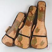 尤克里里背包加棉個性圖案21/23寸26烏克麗麗琴包ukulele後背包 1件免運