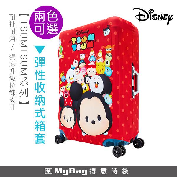 Deseno 防塵套 迪士尼 TSUMTSUM彈性收納式箱套(M) B1129-0006 適用24~25吋行李箱