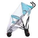 傘車蚊帳 嬰兒手推車蚊帳 蕾絲包邊 小 ...