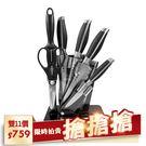 千琦3CR13不鏽鋼七件套刀具組(斬骨刀...