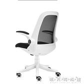 家用電腦椅學生學習寫字現代簡約書房座椅子宿舍轉椅辦公椅會議椅