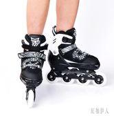 溜冰鞋成人輪滑鞋直排輪套裝旱冰鞋兒童六一禮物可調青少年滑冰男女閃 PA2030 『紅袖伊人』