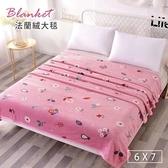 【BELLE VIE】繽紛系列多功能保暖超大尺寸蓋毯-甜蜜時光