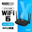 TOTOLINK X5000R AX18...