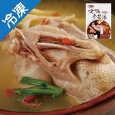 元進莊老鴨冬筍湯700G/盒【愛買冷凍】