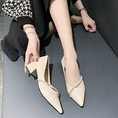 女鞋正韓時尚尖頭套腳中跟高跟鞋百搭粗跟單鞋女鞋工作鞋-Milano米蘭