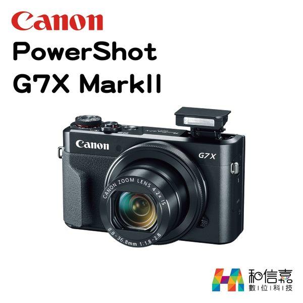 單機【和信嘉】Canon PowerShot G7X MarkII G7X2 口袋型類單眼相機 類單 台灣公司貨 原廠保固一年