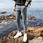 牛仔褲青春流行修身小腳褲男士韓版潮流彈力煙灰色懷舊淺灰色長褲 快意購物網