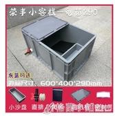 塑料烏龜箱龜缸造景生態大型專用養殖箱養龜缸帶曬台水族箱水陸缸ATF 格蘭小舖