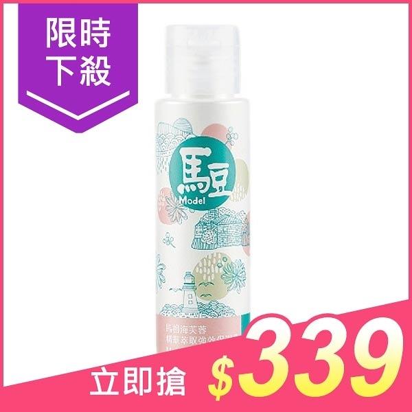 MODEL 馬豆 海芙蓉精華萃取強效保濕乳(80g)【小三美日】原價$450