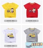 男童短袖T恤夏裝寶寶純棉上衣兒童卡通體恤【風鈴之家】