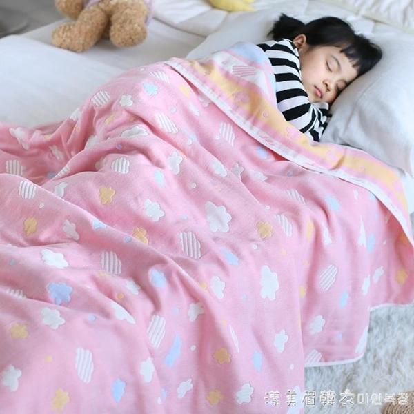 嬰兒小薄被子純棉紗布蓋被寶寶新生兒童春夏季幼兒園空調被夏涼被 NMS美眉新品