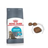 寵物家族-法國皇家UC33 泌尿道保健成貓4kg