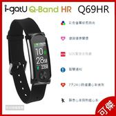 雙揚 i-gotU Q-Band Q69HR 心率智慧手環  彩色顯示螢幕  心率藍牙智慧手環 公司貨 可傑